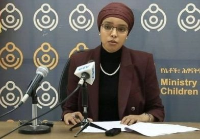 The Minister of Women, Children and Youth Affairs has announced his resignation